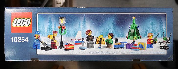 LEGO-10254-Winter-Holiday-Trainをクリブリで買って来た6.jpg