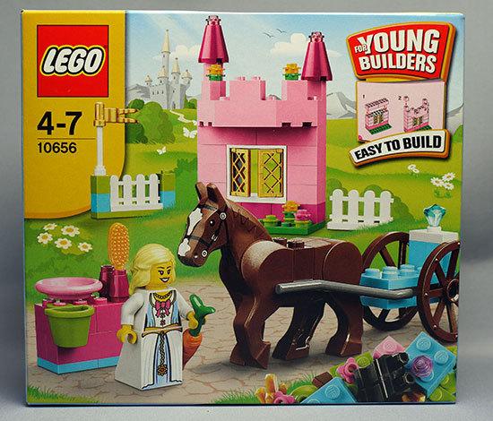 LEGO-10656-基本セット・プリンセスが来た1.jpg