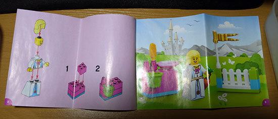 LEGO-10656-基本セット・プリンセスを作った1-3.jpg