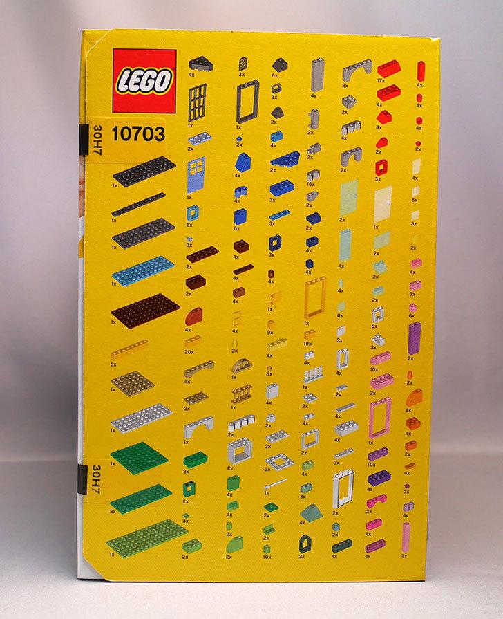 LEGO-10703-アイデアパーツが届いた3.jpg