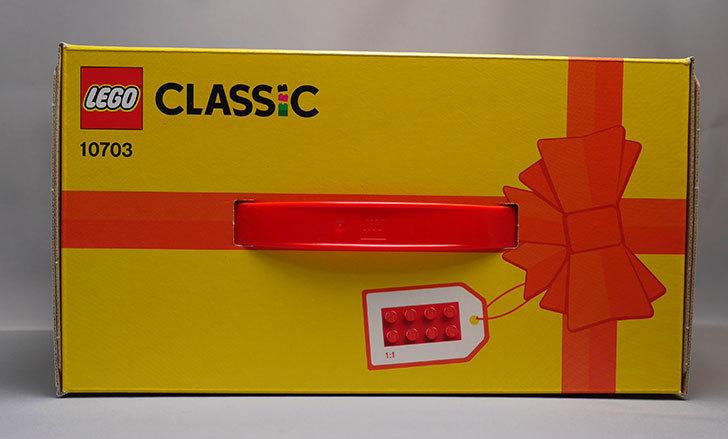 LEGO-10703-アイデアパーツが届いた6.jpg