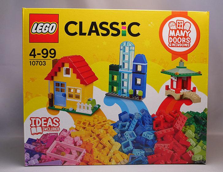 LEGO-10703-アイデアパーツが届いた1.jpg