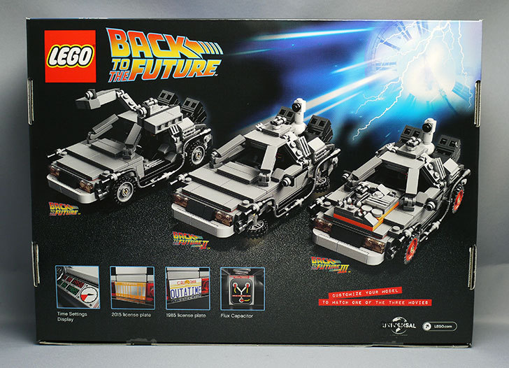 LEGO-21103-デロリアン・タイムマシンが来た2.jpg