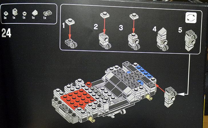 LEGO-21103-デロリアン・タイムマシンを作った14.jpg