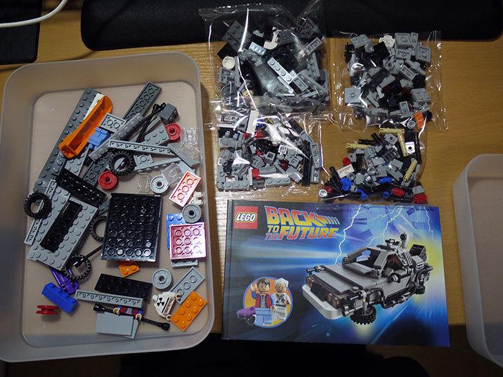 LEGO-21103-デロリアン・タイムマシンを作った2.jpg