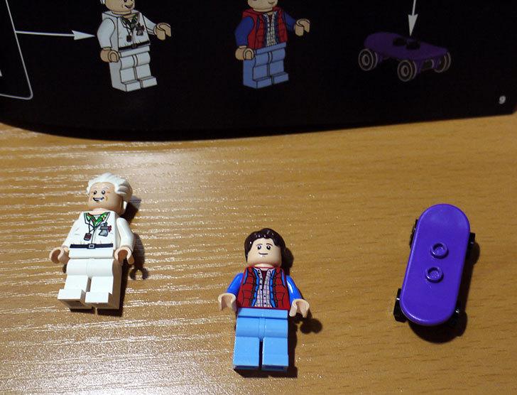 LEGO-21103-デロリアン・タイムマシンを作った3.jpg