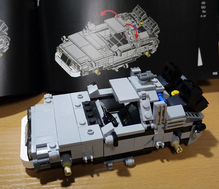 LEGO-21103-デロリアン・タイムマシンを作った38.jpg