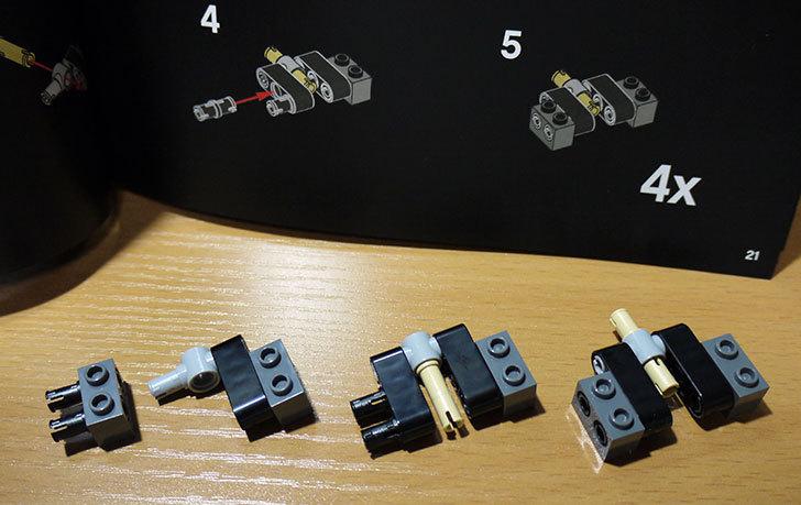 LEGO-21103-デロリアン・タイムマシンを作った8.jpg
