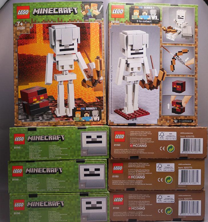 LEGO-21150-マインクラフト-ビッグフィグ-スケルトンとマグマキューブを8個買った1.jpg