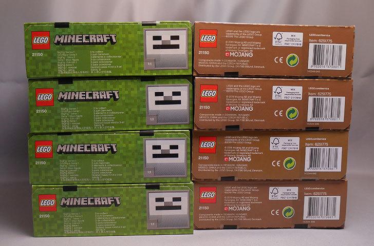LEGO-21150-マインクラフト-ビッグフィグ-スケルトンとマグマキューブを8個買った4.jpg