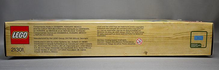 LEGO-21301-世界の鳥-21301をクリブリで買って来た3.jpg