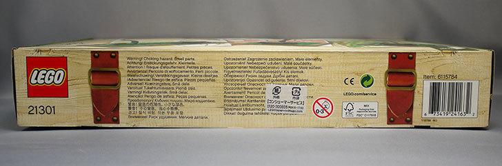 LEGO-21301-世界の鳥-21301をクリブリで買って来た4.jpg
