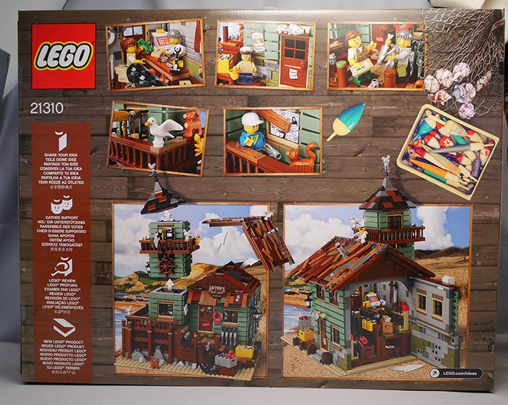 LEGO-21310-つり具屋が届いた。17,305円でポチったやつ2.jpg