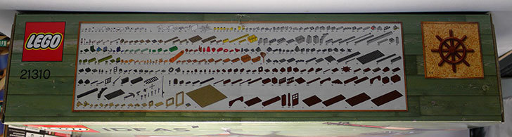 LEGO-21310-つり具屋が届いた。17,305円でポチったやつ3.jpg