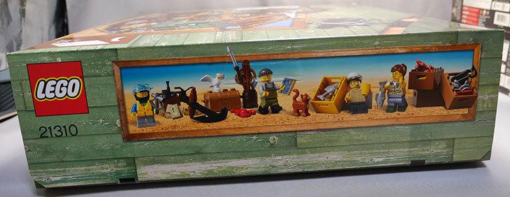 LEGO-21310-つり具屋が届いた。17,305円でポチったやつ6.jpg