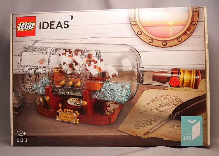 LEGO-21313-シップ・イン・ボトル-が届いた1.jpg