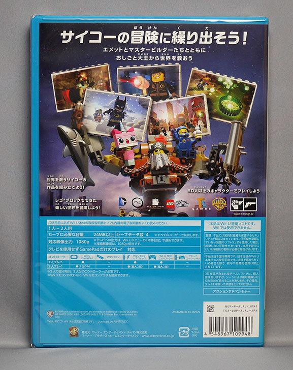 LEGO-(R)-ムービー-ザ・ゲームを買った2.jpg