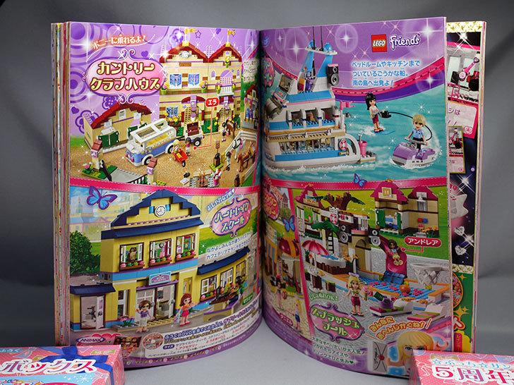LEGO-30105-Mailbox(メールボックス)目的で、ぷっちぐみ-2013年-12月号を2冊買った12.jpg