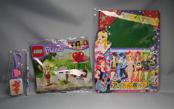 LEGO-30105-Mailbox(メールボックス)目的で、ぷっちぐみ-2013年-12月号を2冊買った5.jpg