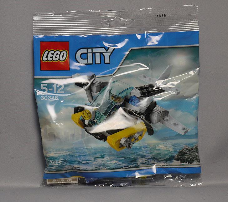 LEGO-30346-Prison-Copter目的で-おともだち☆ゴールドvol.28を買った1.jpg