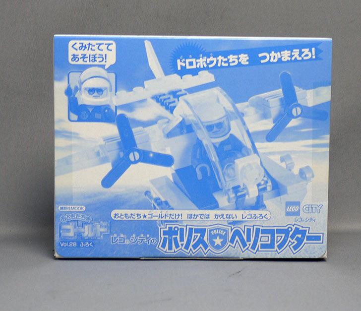 LEGO-30346-Prison-Copter目的で-おともだち☆ゴールドvol.28を買った5.jpg