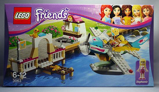 LEGO-3063-ハートレイクスカイクラブ-1.jpg