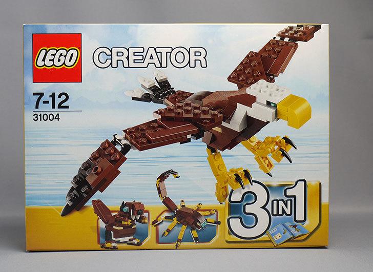 LEGO-31004-イーグルが届いた。54%offで3個ポチったヤツ2.jpg