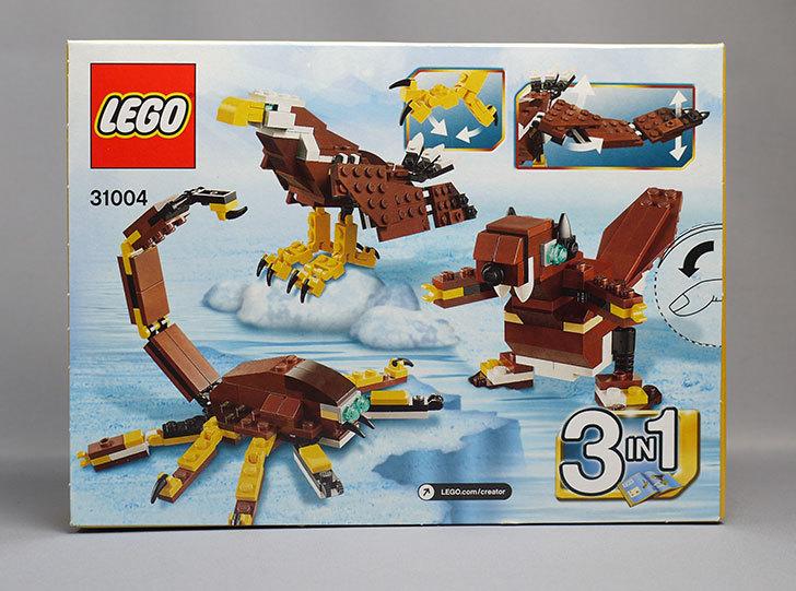 LEGO-31004-イーグルが届いた。54%offで3個ポチったヤツ3.jpg