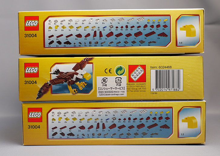 LEGO-31004-イーグルが届いた。54%offで3個ポチったヤツ4.jpg