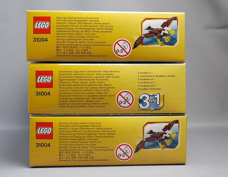 LEGO-31004-イーグルが届いた。54%offで3個ポチったヤツ5.jpg