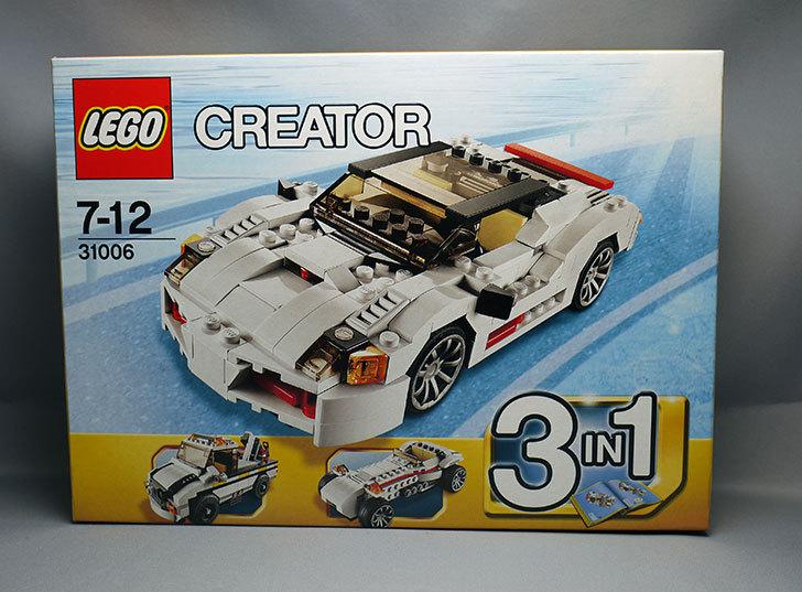 LEGO-31006-ハイウェイスピードスターが届いた1.jpg