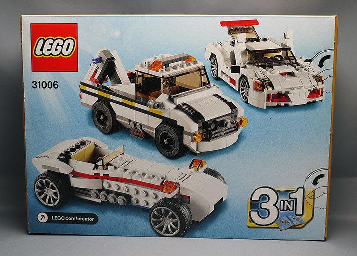 LEGO-31006-ハイウェイスピードスターが届いた2.jpg