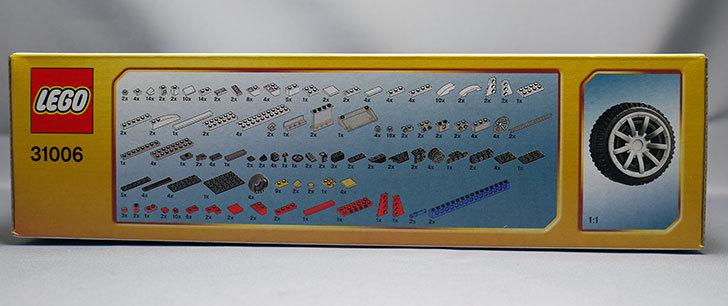 LEGO-31006-ハイウェイスピードスターが届いた3.jpg