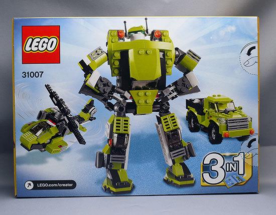 LEGO-31007-パワーメカを買った1.jpg