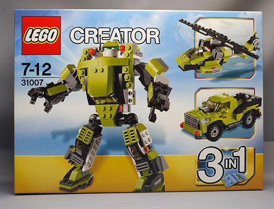 LEGO-31007-パワーメカを買った2.jpg