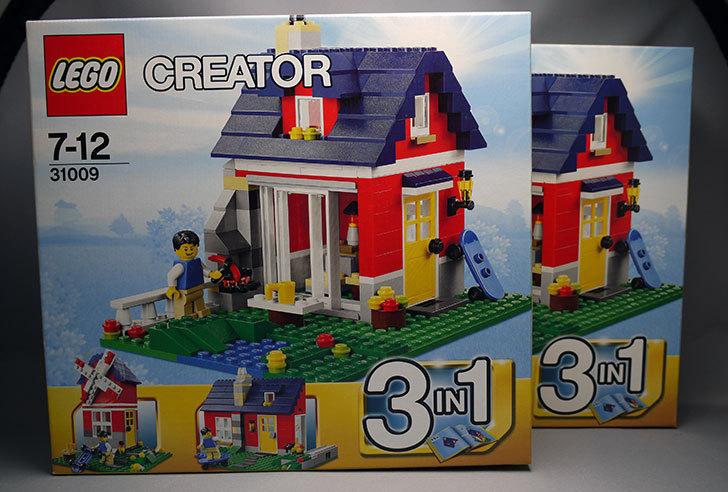 LEGO-31009-コテージが届いた。43%offだったので2個ポチったヤツ1.jpg