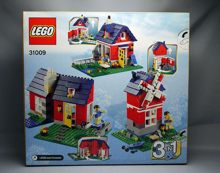 LEGO-31009-コテージが届いた。43%offだったので2個ポチったヤツ2.jpg