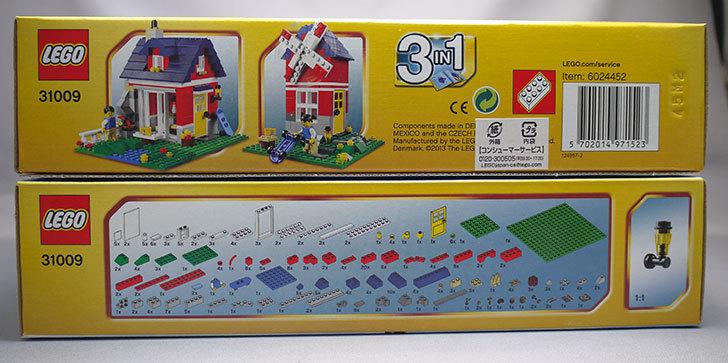 LEGO-31009-コテージが届いた。43%offだったので2個ポチったヤツ3.jpg