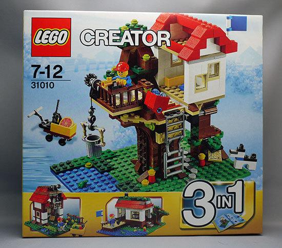 LEGO-31010-ツリーハウスが来た1.jpg