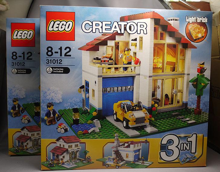 LEGO-31012-ファミリーハウスが届いた1.jpg