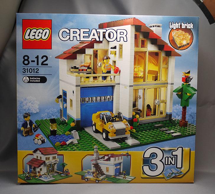 LEGO-31012-ファミリーハウスが届いた2.jpg