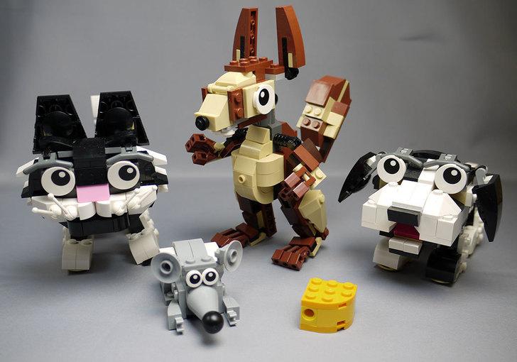 LEGO-31019-クリエイター・モンキー&バードを作った1-27.jpg