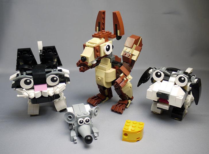 LEGO-31019-クリエイター・モンキー&バードを作った1-28.jpg