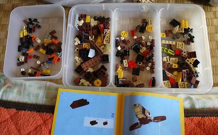 LEGO-31019-クリエイター・モンキー&バードを作った1-3.jpg
