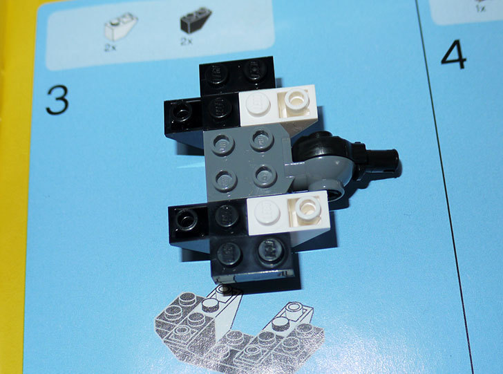 LEGO-31021-クリエイター・キャット&マウスを作った1-11.jpg