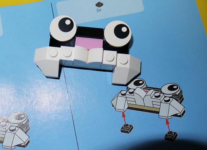 LEGO-31021-クリエイター・キャット&マウスを作った1-15.jpg