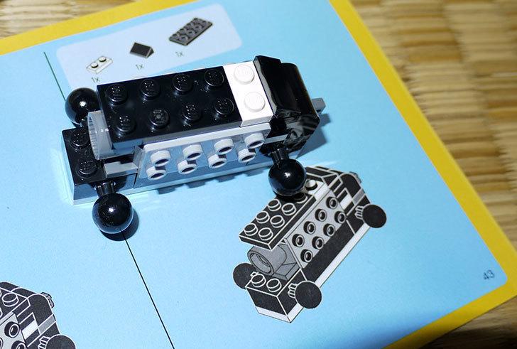 LEGO-31021-クリエイター・キャット&マウスを作った1-18.jpg