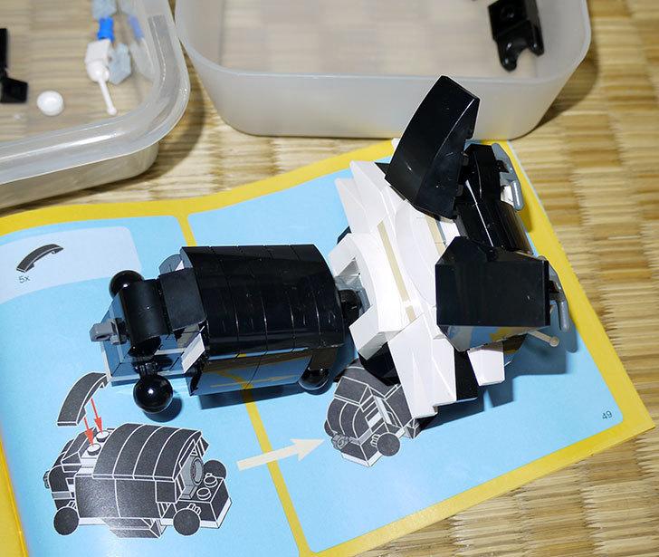 LEGO-31021-クリエイター・キャット&マウスを作った1-20.jpg