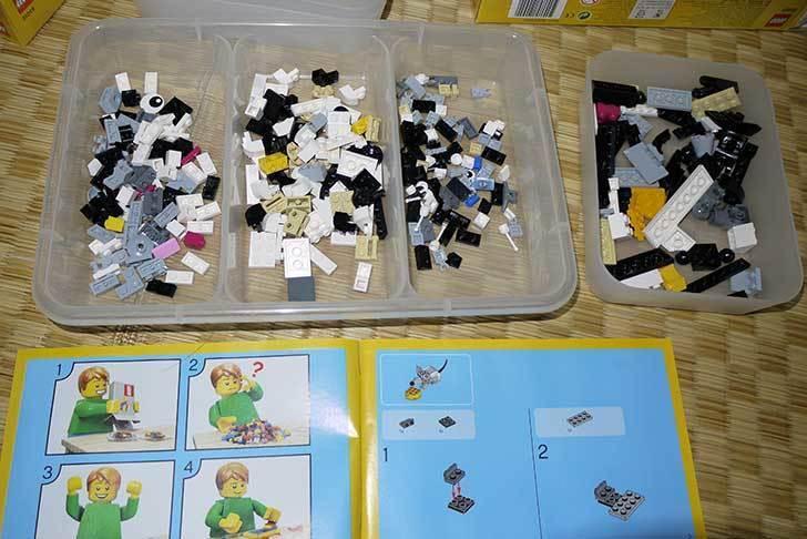 LEGO-31021-クリエイター・キャット&マウスを作った1-4.jpg