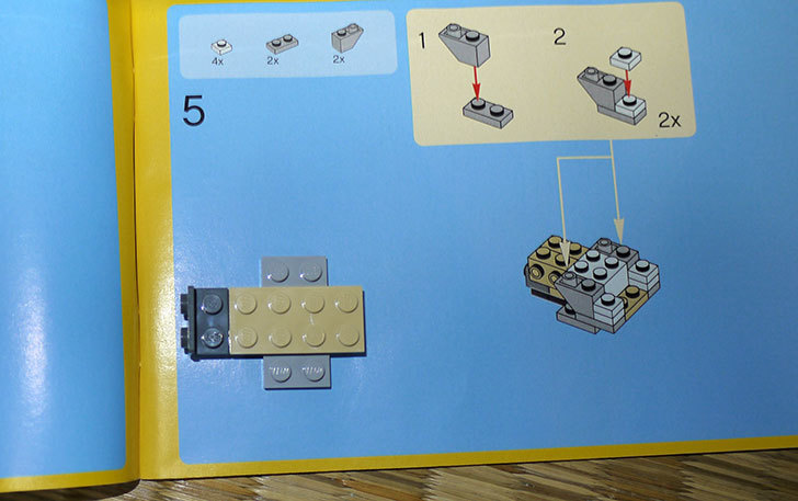 LEGO-31021-クリエイター・キャット&マウスを作った1-5.jpg